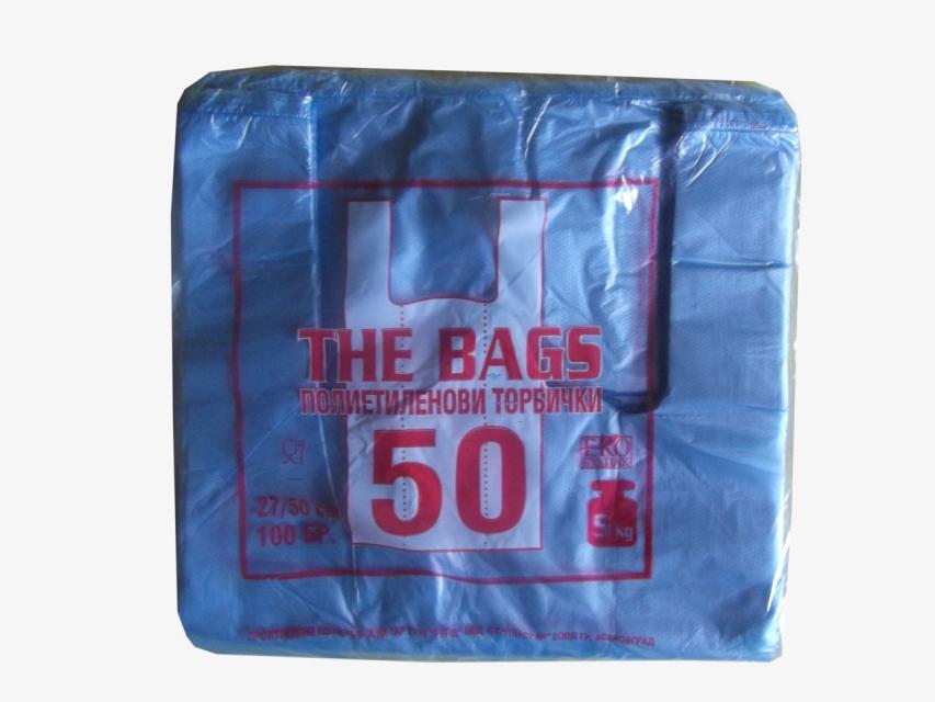 shopping bags 27/50 - 25mk