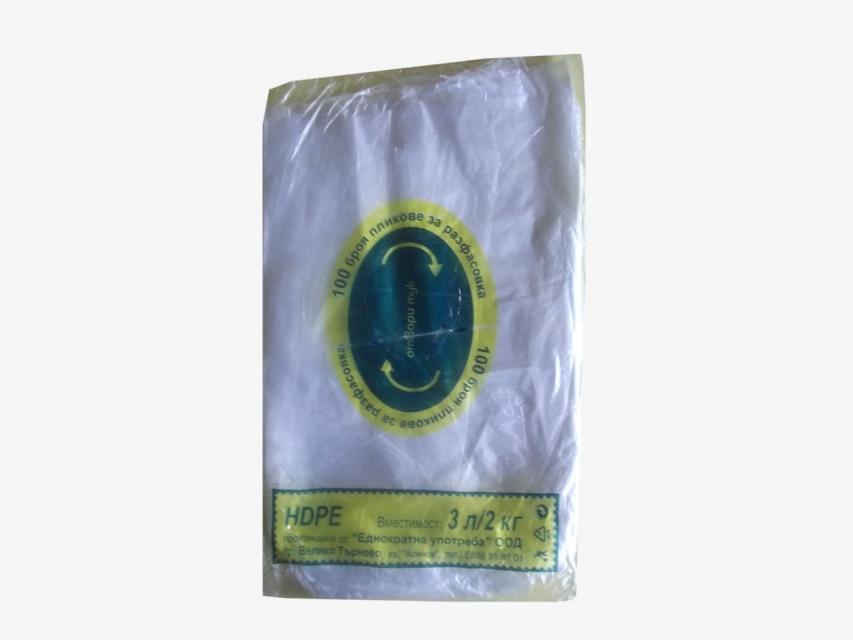 2 kg polybag/100 pcs/