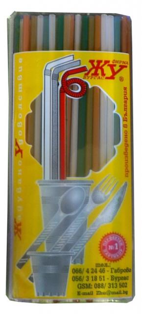 Коктейлни сламки металик x 100