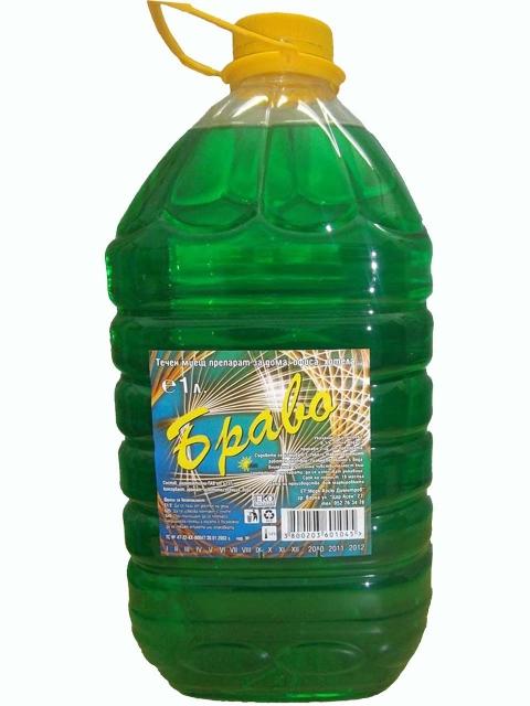ELVI dishwashing detergent