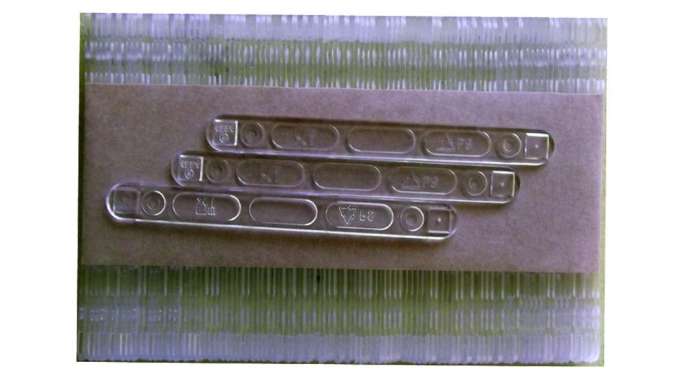 вендинг бъркалки - 105мм