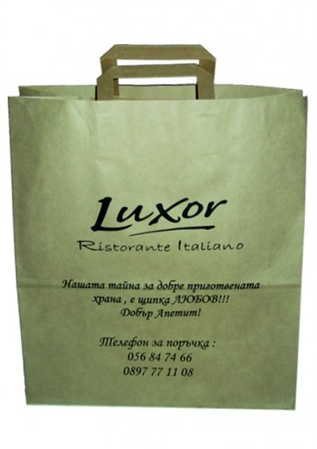 Хартиена торба с печат - размер 32x39
