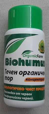 Биотор - течен концентрат - 60мл
