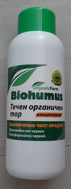 Биотор - течен концентрат - 150мл
