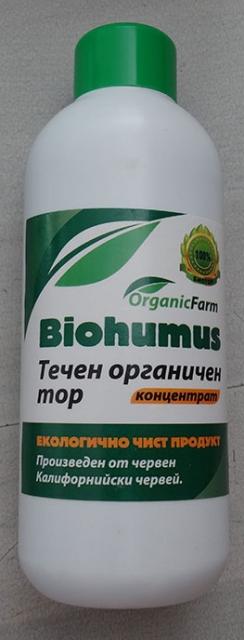 Биотор - течен концентрат - 250мл