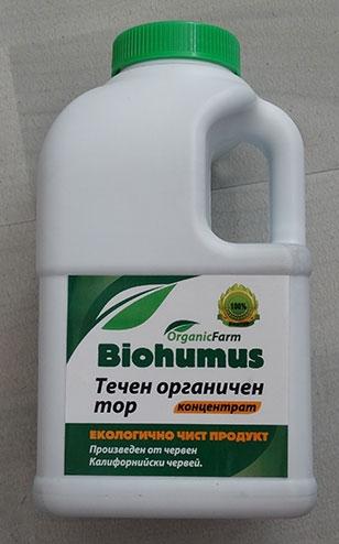 Biohumus - 500 ml