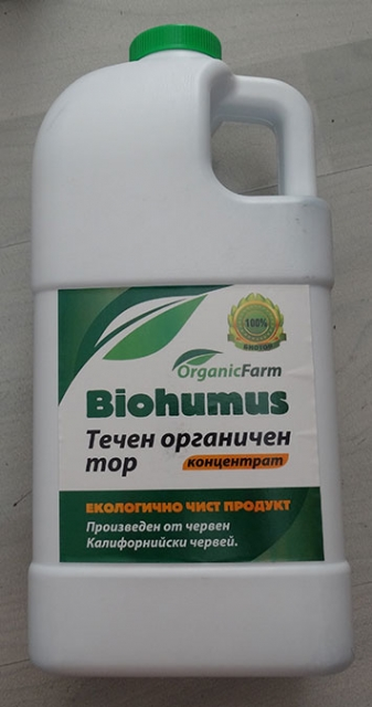 Биотор - течен концентрат - 2 литра