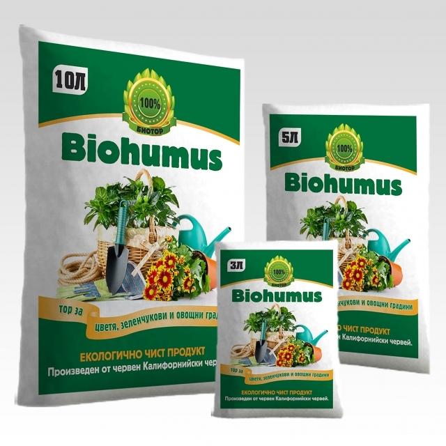Биохумус (твърд) – 3 литра
