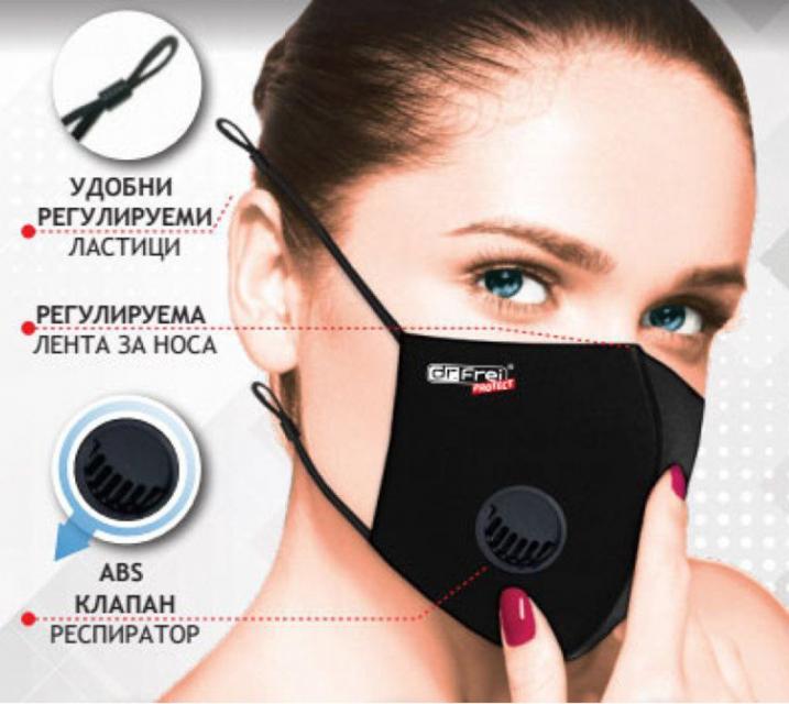 Клапан за лицева маска