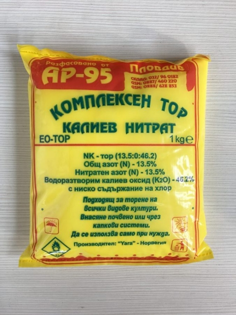 Калиев нитрат 1кг