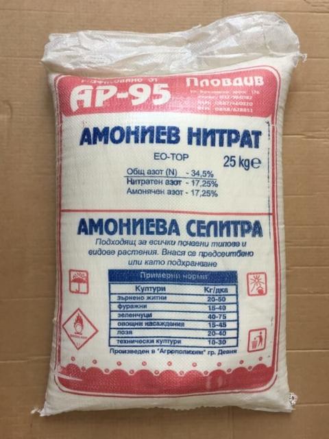 Амониева селитра 25кг
