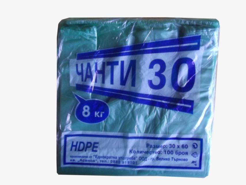 shopping bags 30/60 - 25mk