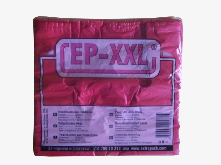 торбички 38/68 / EP-XXL/